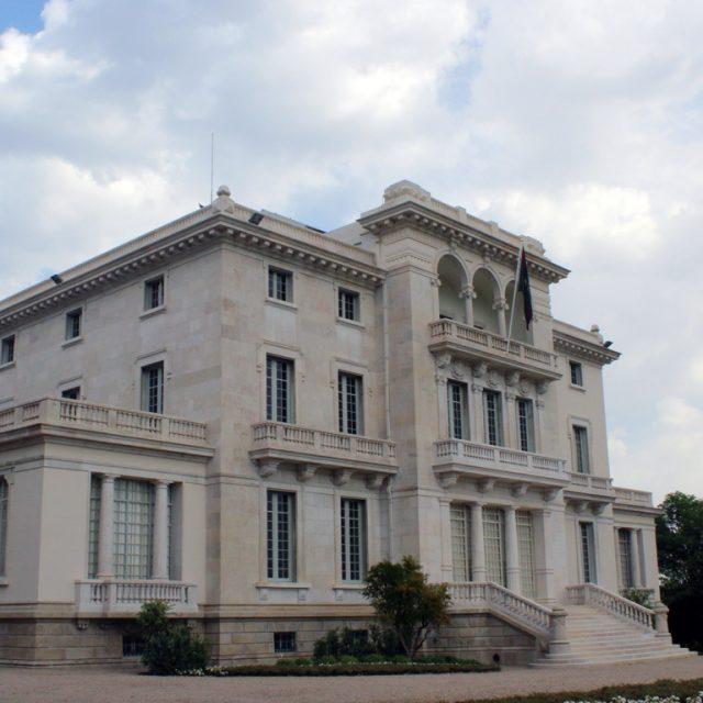 Palácio Mendonça