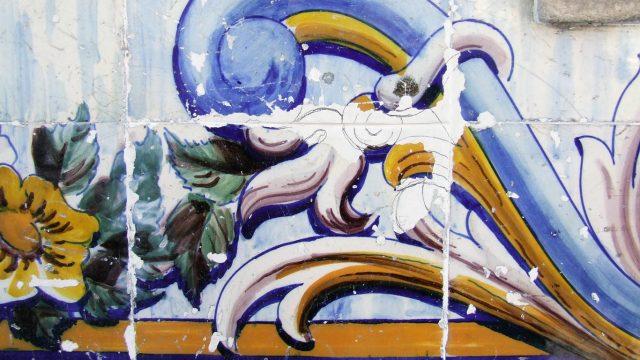 Tile panel detail