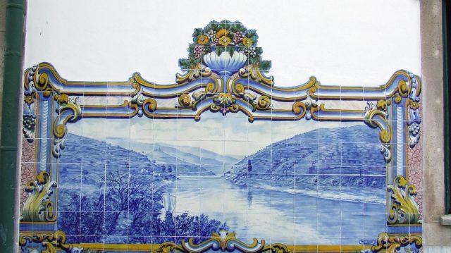 Tile panel 2