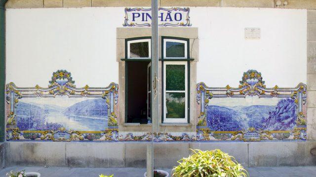 Station façade 2