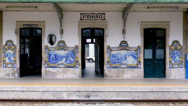 Station façade 1
