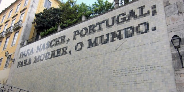 Padre António Vieira Panel